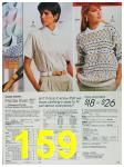1988 Sears Spring Summer Catalog, Page 159
