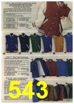 1979 Sears Fall Winter Catalog, Page 543