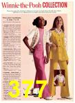 1974 Sears Spring Summer Catalog, Page 377