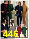 1973 Sears Fall Winter Catalog, Page 446