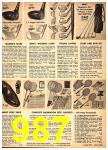 1949 Sears Spring Summer Catalog, Page 987