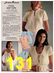 1981 Sears Spring Summer Catalog, Page 131