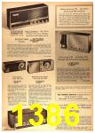 1964 Sears Spring Summer Catalog, Page 1386