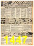 1958 Sears Fall Winter Catalog, Page 1447