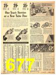 1940 Sears Fall Winter Catalog, Page 677