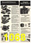 1976 Sears Fall Winter Catalog, Page 1068
