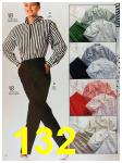 1988 Sears Spring Summer Catalog, Page 132