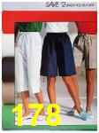 1988 Sears Spring Summer Catalog, Page 178