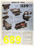1989 Sears Home Annual Catalog, Page 689