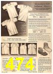 1960 Sears Fall Winter Catalog, Page 474