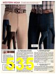 1981 Sears Spring Summer Catalog, Page 535