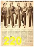 1949 Sears Spring Summer Catalog, Page 220