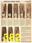 1949 Sears Spring Summer Catalog, Page 382