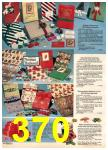 1980 Sears Christmas Book, Page 370