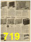 1959 Sears Spring Summer Catalog, Page 719