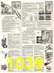 1982 Sears Fall Winter Catalog, Page 1039