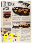 1987 Sears Fall Winter Catalog, Page 671