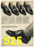 1959 Sears Spring Summer Catalog, Page 525