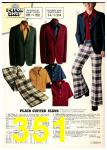 1974 Sears Spring Summer Catalog, Page 351