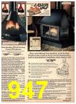 1978 Sears Fall Winter Catalog, Page 947