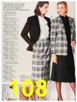 1987 Sears Fall Winter Catalog, Page 108