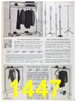 1967 Sears Spring Summer Catalog, Page 1447