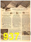 1956 Sears Fall Winter Catalog, Page 937