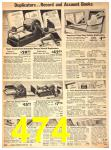 1942 Sears Spring Summer Catalog, Page 474