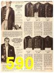 1956 Sears Fall Winter Catalog, Page 590