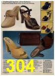 1979 Sears Fall Winter Catalog, Page 304