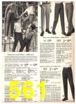 1965 Sears Spring Summer Catalog, Page 561
