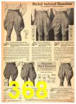 1942 Sears Spring Summer Catalog, Page 368