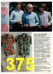 1981 Montgomery Ward Spring Summer Catalog, Page 375