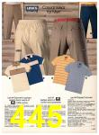 1983 Sears Spring Summer Catalog, Page 445