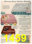 1960 Sears Fall Winter Catalog, Page 1459