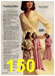 1975 Sears Spring Summer Catalog, Page 150