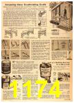 1958 Sears Spring Summer Catalog, Page 1174