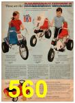 1974 Sears Christmas Book, Page 560