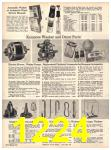 1971 Sears Fall Winter Catalog, Page 1224