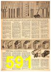 1958 Sears Spring Summer Catalog, Page 591