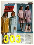 1986 Sears Spring Summer Catalog, Page 303