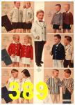 1958 Sears Spring Summer Catalog, Page 389
