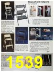 1993 Sears Spring Summer Catalog, Page 1539