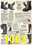 1977 Sears Spring Summer Catalog, Page 1003