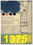 1962 Sears Spring Summer Catalog, Page 1375