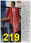 1988 Sears Spring Summer Catalog, Page 219