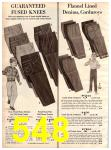 1966 Montgomery Ward Fall Winter Catalog, Page 548