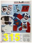 1986 Sears Spring Summer Catalog, Page 315