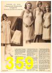 1964 Sears Spring Summer Catalog, Page 359