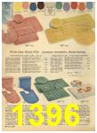 1960 Sears Spring Summer Catalog, Page 1396